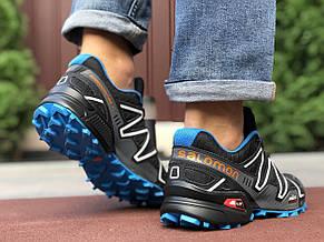 Кросівки чоловічі для бігу і залу Salomon Speedcross 3,чорно-білі з синім, фото 3