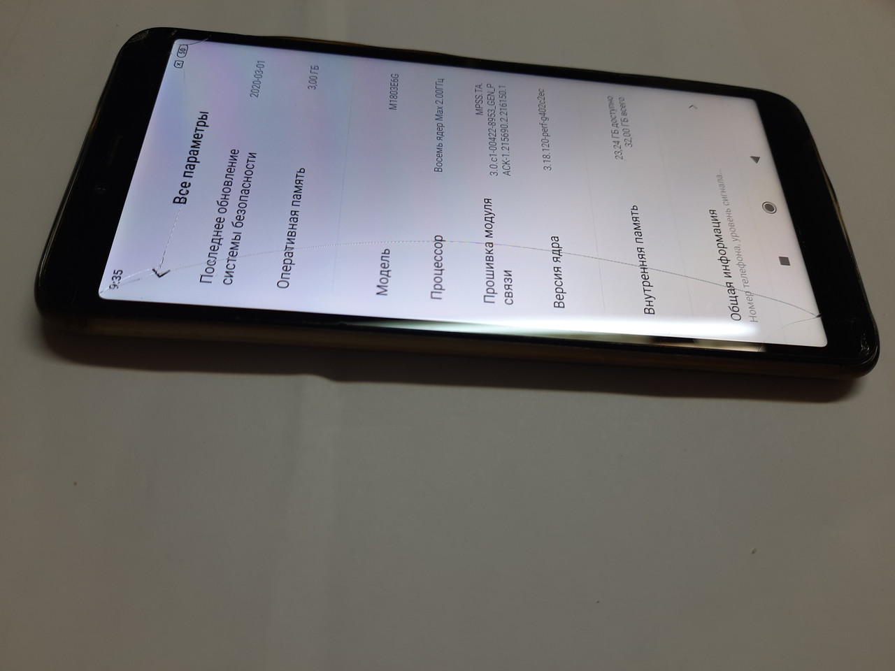 Xiaomi redmi S2 3/32 #7644