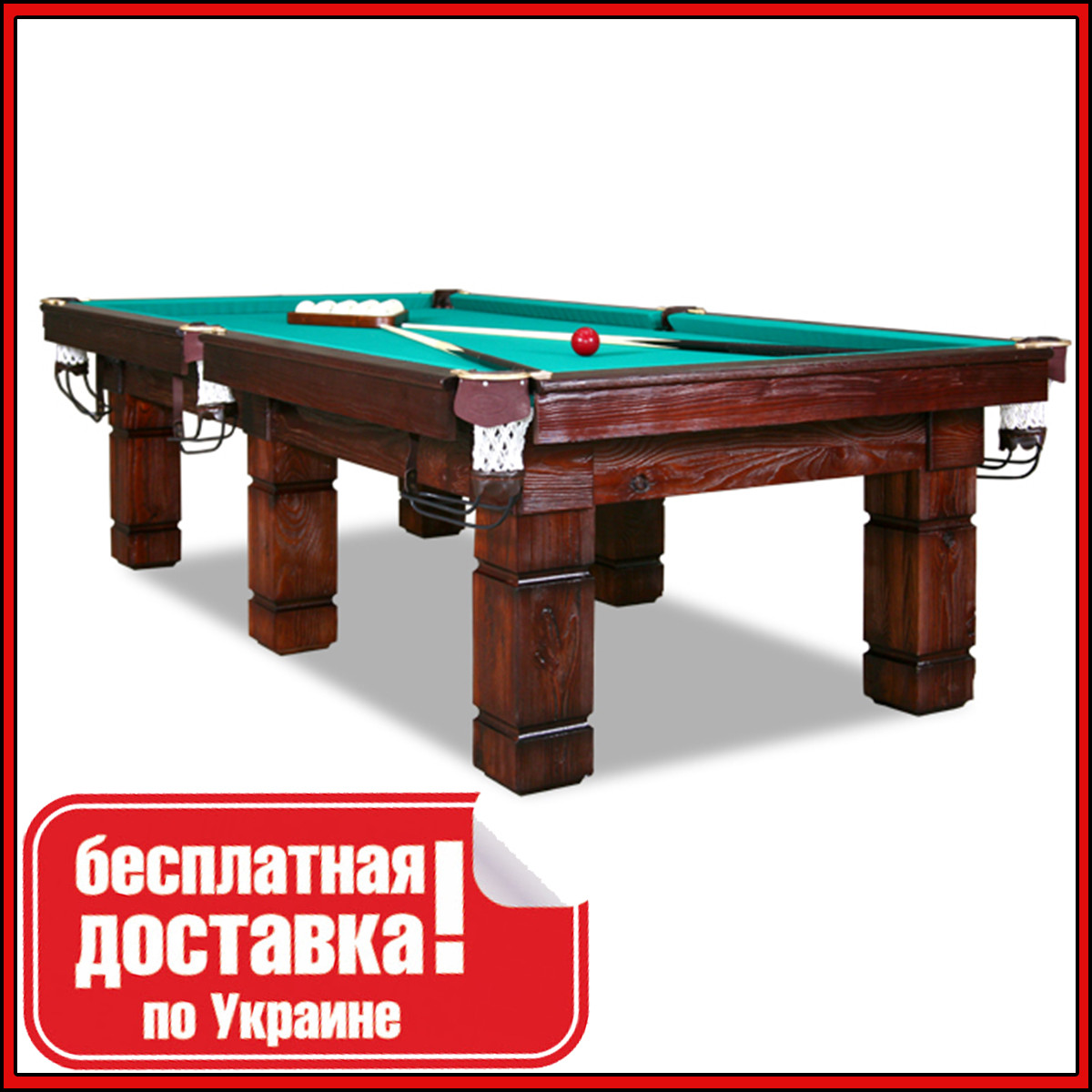 Більярдний стіл для пулу АСКОЛЬД 7 футів Ардезія 2.0 м х 1.0 м з натурального дерева