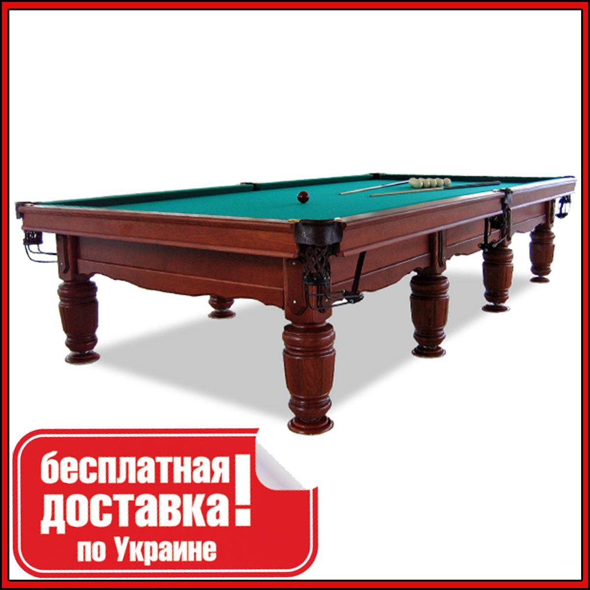 Більярдний стіл для пулу Віват 10 футів Ардезія 2.8 м х 1.4 м з натурального дерева