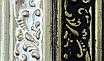 """Воскова фарба-паста VINTAGE """"Red Gold Metallic"""", фото 2"""