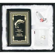 """Чоловічий подарунковий набір книга """"Записки про вудіння риби"""" в шкіряній палітурці і келих для алкоголю в футлярі"""