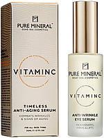 Омолоджуюча сироватка для обличчя з вітаміном С Pure Mineral