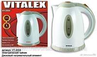 Чайник электрический 1,7л VITALEX VT -2004