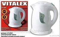 Чайник электрический  VITALEX VT-2005