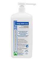 Средство для дезинфекции АХД гель 2000, 1 л