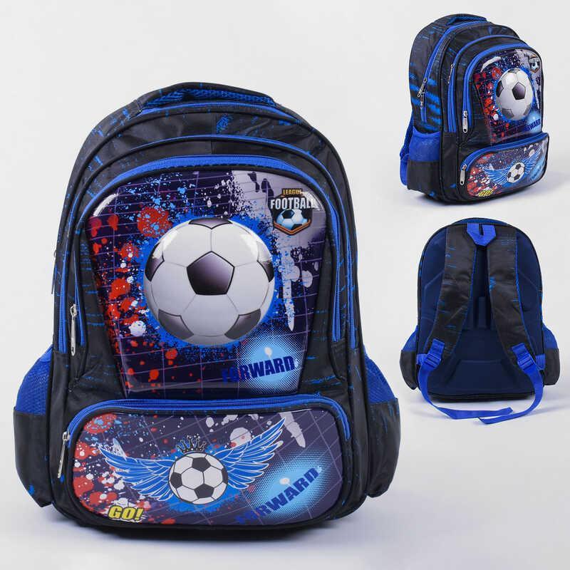 Рюкзак школьный C 43508 (50) 1 ВИД, МЯЧИК СИНИЙ, 3D принт, 1 отделение, 3 кармана, массажная спинка, в пакете