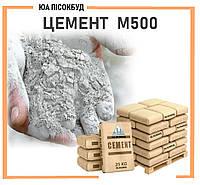 Цемент М500 Д20 (ПЦ-І-Н)