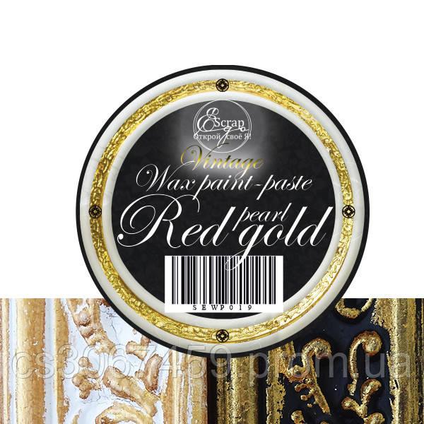 """Восковая краска-паста VINTAGE """"Red Gold pearl"""""""