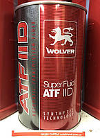 Wolver Super Fluid ATF IID 1л
