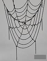 Паутинка декоративная черная на 5 кругов Хэллоуин 1,5 м