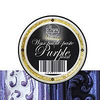 """Восковая краска-паста VINTAGE """"Purple pearl"""""""