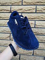 Кроссовки Puma Roma синий лицензия