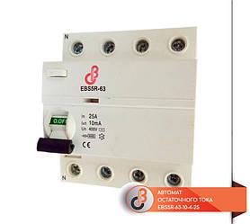 Автомат остаточного тока EBS5R-63-10-4-25