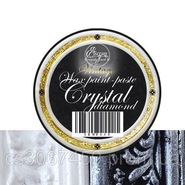 """Восковая краска-паста VINTAGE """"Crystal diamond"""""""