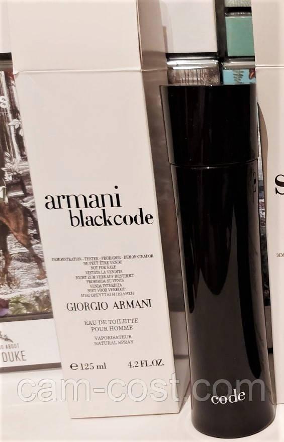 Тестер Giorgio ARMANI Black Code EDT 125 мл