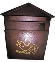 Ящик для почты №4