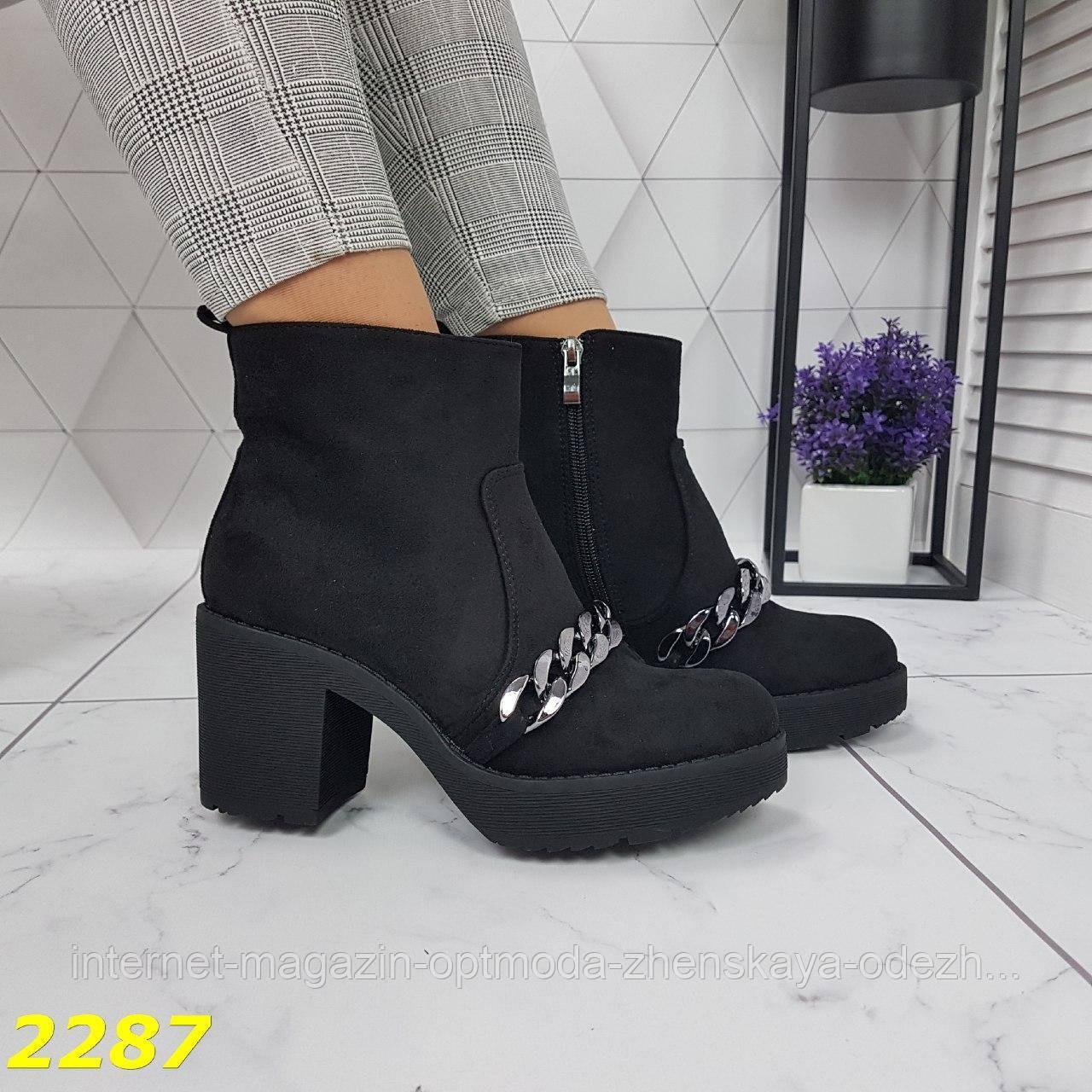 """Красивые модные демисезонные ботинки на каблуке """"Felicia"""""""