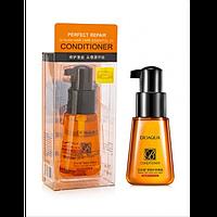 Масло-рідина для волосся BIOAQUA Silky Hair Care Essential Oil Perfect Repair 70мл