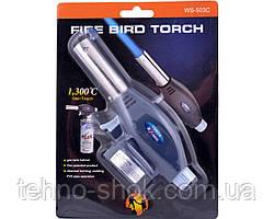 Автоматическая газовая горелка Fire Bird Torch WS-503C