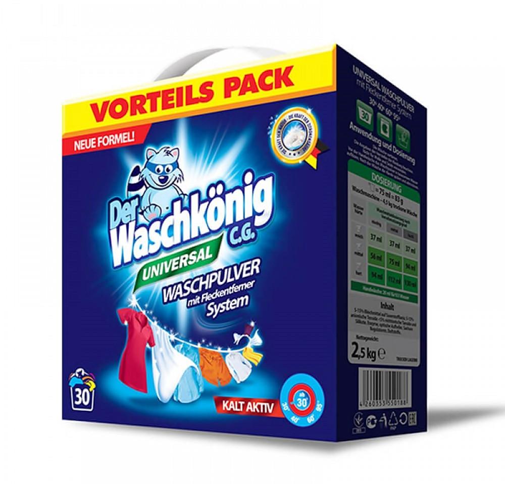 Німецький універсальний порошок для прання Waschkonig universal 2,5 кг.