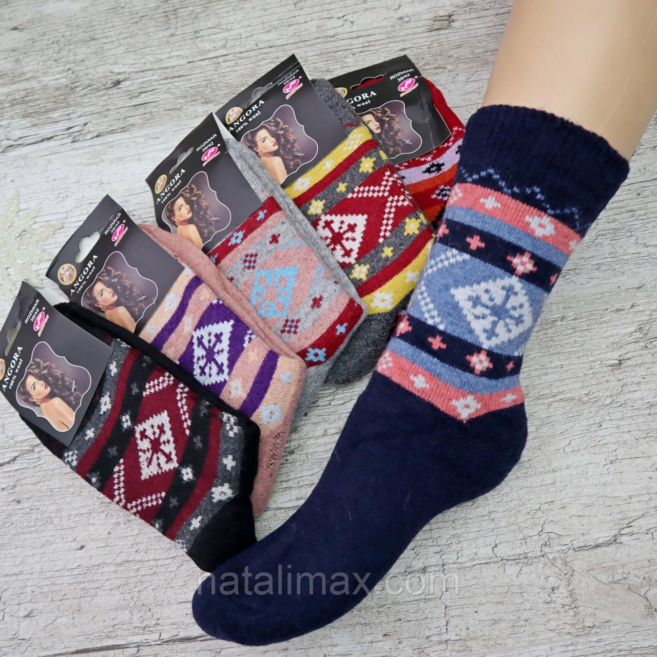 Носки АНГОРА женские. 39-42 р-р. Женские теплые зимние носки , утепленные носки