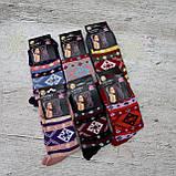 Носки АНГОРА женские. 39-42 р-р. Женские теплые зимние носки , утепленные носки, фото 4