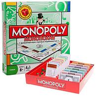 Монополия (Monopoly) Лучшее качество, настольная игра