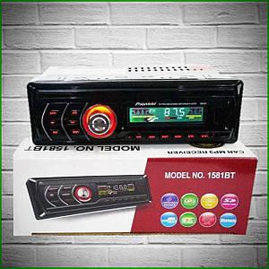 Мощная автомагнитола с чистым звуком ,с пультом 1DIN MP3-1581BT RGB/Bluetooth