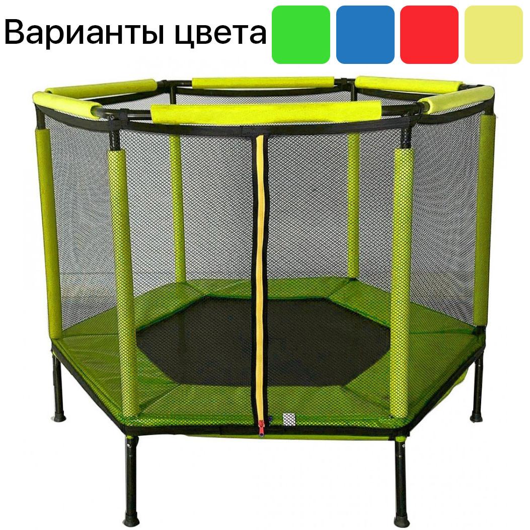 Батут спортивный домашний Atleto 140 см детский шестиугольный для дома