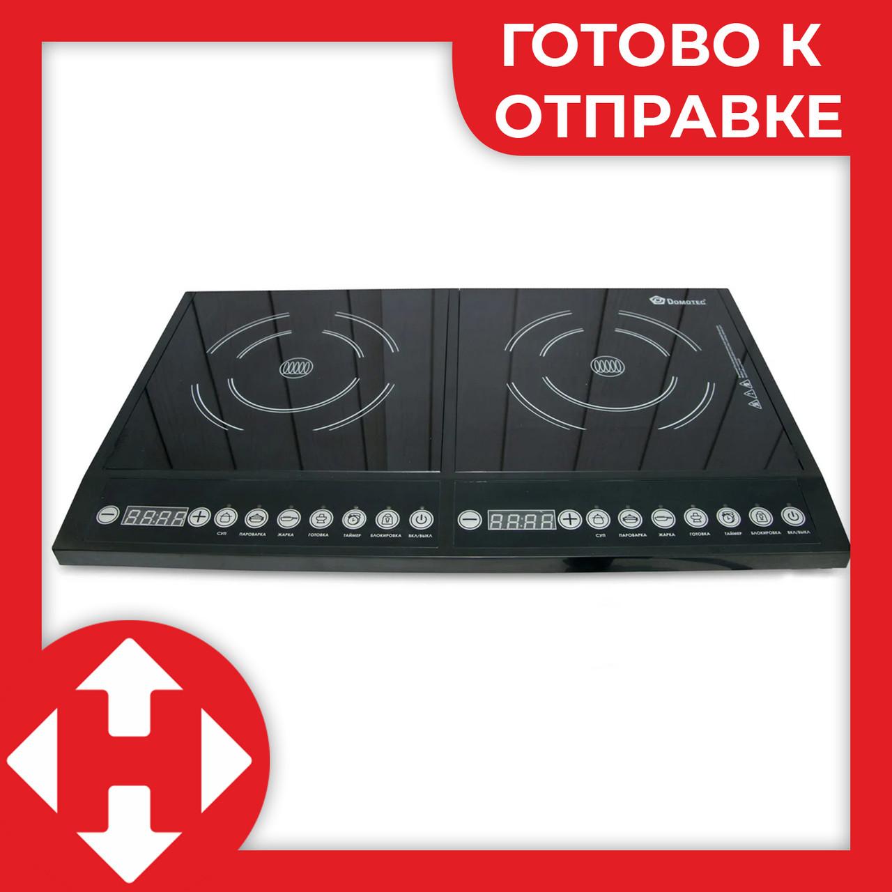 Настольная индукционная электро-плита на 2 конфорки Domotec MS-5862 Black (двухконфорочная, электрическая)