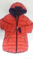 Зимнее пальто для девочек. Венгрия Рост  122 см.; Киев