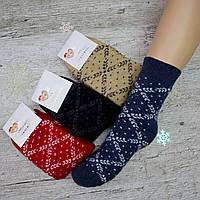 """Носки ШЕРСТЬ женские. 36-40 р-р.""""Kardesler"""" Женские теплые зимние носки , утепленные носки, фото 1"""