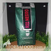 """Кофе в зернах """"RIO NEGRO"""" Original 1 кг"""