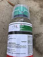 Гербицид Дерби 175 SС Syngenta 500 мл (Флакон 500 мл)