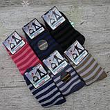 """Носки МАХРА женские. 36-40 р-р. """"Monteks"""" Женские теплые зимние носки , утепленные носки, фото 2"""