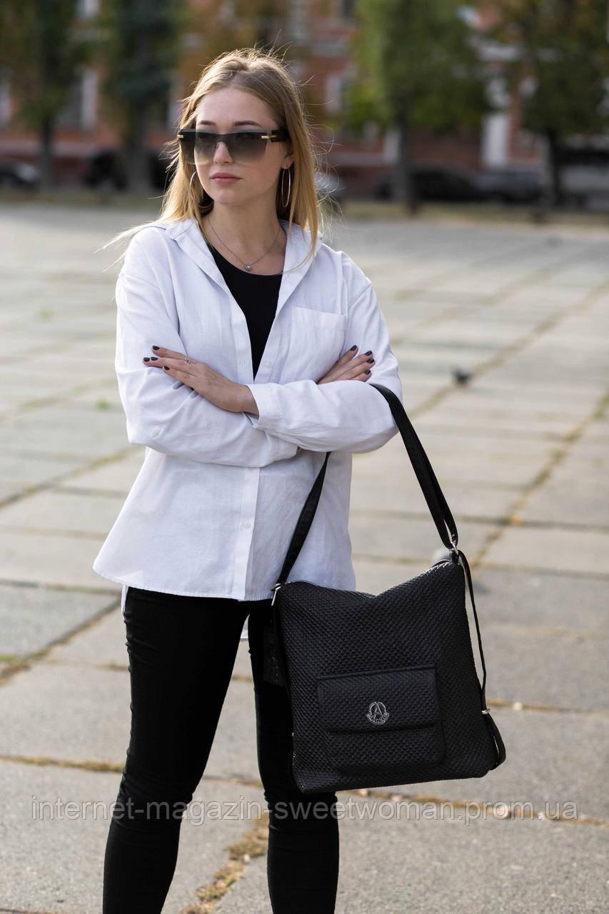Модна сумка Дафі