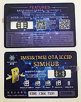 Чип разблокировки Heicard V1.38 iPhone 5s/SE/6/6+/6s/6s+/7/7+/8/8+/X/Xr/Xs/Xs Max/11/11 Pro/11 Pro Max