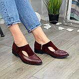Женские бордовые туфли с острым носком на низком ходу, натуральная кожа и замша., фото 5
