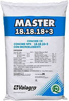 Комплексне мінеральне добриво Master (Майстер), 25кг, NPK 18.18.18 + 3Mg, Valagro (Валагро)