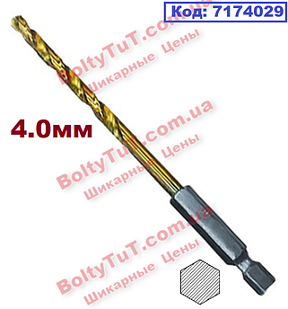 Свердло по металу Нитридтитанове 4 мм HSS, 6-гранний хвостовик, MTX (7172029)
