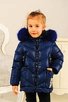 Куртка зимняя для девочки темно-синяя, Новинка 2020 г.