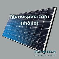 Монокристалічні сонячні панелі (фотомодулі, батареї)