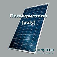 Полікристалічні сонячні панелі (фотомодулі, батареї)
