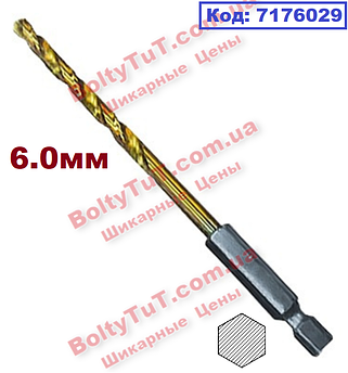 Свердло по металу Нитридтитанове 6 мм HSS, 6-гранний хвостовик, MTX (7172029)