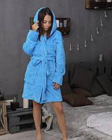 Махровый халат для женщин короткий С