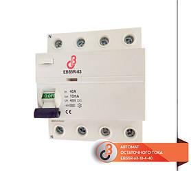 Автомат остаточного тока EBS5R-63-10-4-40