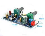 Активный НЧ фильтр для сабвуфера, регулировка частоты среза, уровня громкости, предусилитель кроссовер NE5532, фото 4