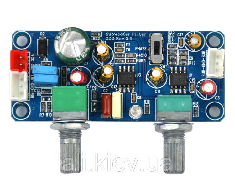 Активный НЧ фильтр для сабвуфера, регулировка частоты среза, уровня громкости, предусилитель кроссовер NE5532