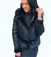 Трендовая дубленка - куртка с мехом, реплика ZARА черная женская